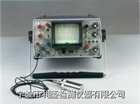 CTS-26 型超声波探伤仪 CTS-26