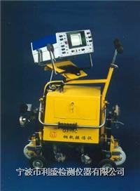 GT-1C 型铁路钢轨探伤仪 GT-1C