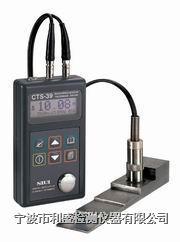 CTS-39型袖珍数字式超声测厚仪 CTS-39