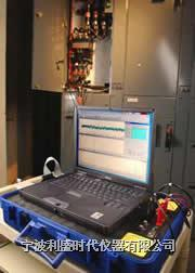 EMPATH2000电动机在线故障诊断系统 EMPATH2000