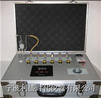 路博分光光度六合一空气检测仪 LB-3J