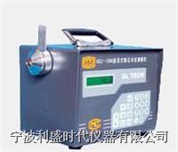 防爆型直读式粉尘浓度测量仪GH100 GH100