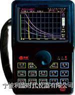 PXUT-V1型全数字智能超声波探伤仪 PXUT-V1