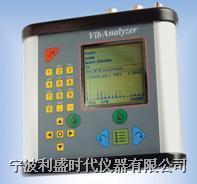 瑞典VibAnalyzer振动分析/动平衡仪 VibAnalyzer