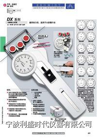 DX系列手持式/机械式张力仪 DX2