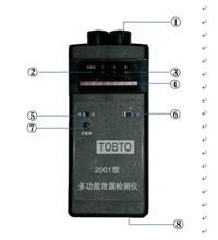 FH2001多功能型泄漏检测仪 FH2001