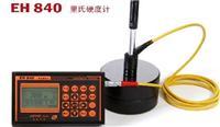 EH840便携式里氏硬度计 EH840