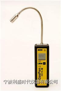 手持式数字燃气检测仪 Gaspen digital