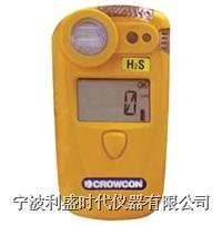 手持式单一气体检测仪 Gasman