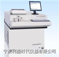 TY-9600型直读光谱仪 TY-9600