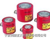 短型单孔油压缸(台湾-马尔禄) RSC-101、RSC-201、RSC-301、RS501