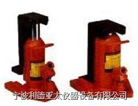 台湾马尔禄爪式千斤顶 SL-5、SL-10、SL-20、SL-30