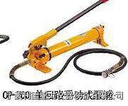 马尔禄700kg手动式液压泵CP-700 CP-700,CP-700-2A,CP-700-2D,CFP-800,CFP-800-1