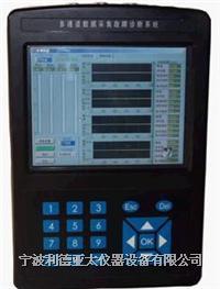 振动故障分析仪LC-6002 LC-6002