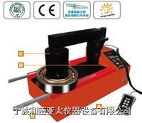 ZMH-1000H高性能静音轴承加热器 ZMH-1000H加热器