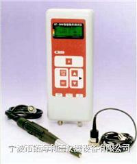 BT2000 智能轴承故障测试仪
