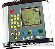 瑞典动平衡校正仪Easy-Balancer