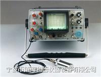 超声波探伤仪CTS-23A CTS-23A