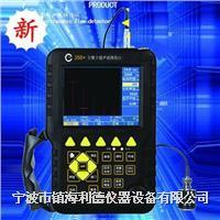 LD-350+全数字超声波探伤仪   超声波探伤仪LD-350+ LD-350+