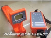 TT1100地下管线探测仪  TT-1100地下管线探测仪 TT1100
