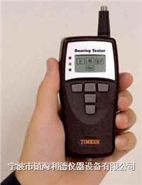 BT2100轴承故障测试仪 BT2100