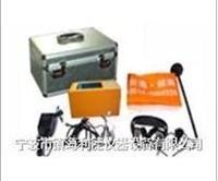 LD-LS100型数字智能漏水检测仪 检漏仪 LD-LS100