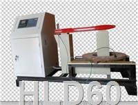 HLD60轴承加热器厂家热卖,快速超出你想象 HLD60