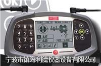 Fixturlaser GO Basic激光对中仪 最专业,最实惠 现货热卖  Fixturlaser GO Basic