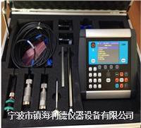 瑞典CXM振动分析平衡仪专业代理商-宁波利德 价格实惠 原装进口 现货 CXM