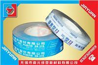 镀铝塑钢保护膜 SC-224