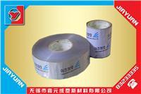 塑钢型材保护膜 铝型材 玻璃钢型材保护膜 sd-z805