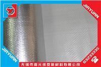 铝膜编织布|镀铝膜编织布|镀铝膜复合编织布|编织布镀铝膜 SD-323