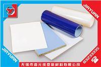 uv板材保护膜 zz01