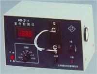 紫外检测仪 HD-21-1