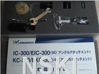 日本NSK电动研磨头IC300 IC300,HA500,KC300,LS100,US-24PBS,US15CBS,NK351