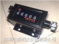 日本KORI計數器LB-50