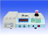 全能精密多元素分析仪 BS1000