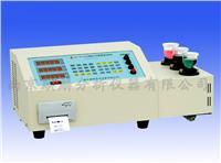 微机多元素分析仪