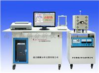 合金含量材料分析仪器