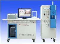 铸造分析仪 QL-HW2000B