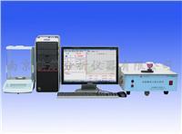 合金材料多元素分析仪 BS1000A