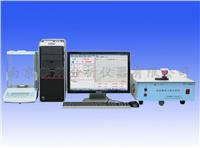 QL-BS1000A球铁材料分析仪 BS1000A