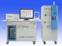 高频红外全能元素分析仪