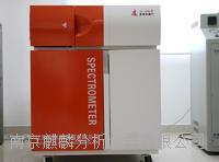 金属分析仪(火花直读光谱仪)
