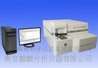 南京麒麟品牌 全谱直读光谱仪 光谱分析仪