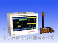 南京麒麟炉前碳硅分析仪 QL-TS-6型