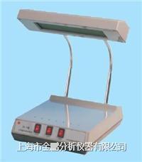三用紫外分析仪 ZF-1型