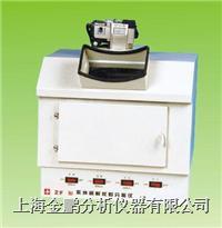 ZF1-A型紫外透射反射分析仪 ZF1-A紫外透射反射分析仪