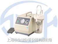LX920S-1型婦科吸引器 LX920S-1