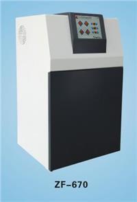化学发光成像分析系统 ZF-670型